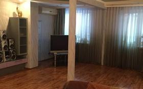 5-комнатная квартира, 135 м², 2/5 этаж, Баян Батыр 2 за 23 млн 〒 в Павлодарской обл.