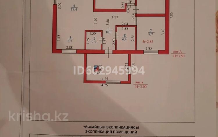 4-комнатный дом, 93 м², 6 сот., улица Щорса 70 — Зайсанская за 20 млн 〒 в Усть-Каменогорске