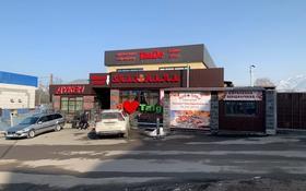 Помещение площадью 700 м², Лермонтова 1а — Бокина за 200 млн 〒 в Талгаре