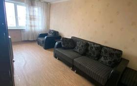 2-комнатная квартира, 45 м², 3/5 этаж, улица Мухтара Ауэзова 182 за 12.5 млн 〒 в Кокшетау