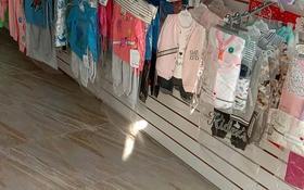 Магазин площадью 33 м², мкр Шугыла, Жунисова 14/11 за 13.5 млн 〒 в Алматы, Наурызбайский р-н