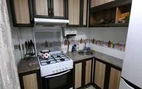 2-комнатная квартира, 45 м², 2/3 этаж, Проезд Айбергенова 6 — Аскарова за 13 млн 〒 в Шымкенте, Аль-Фарабийский р-н