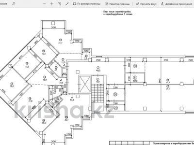 Здание, площадью 3600 м², Ыкылас Дукенулы 4 за 475.5 млн 〒 в Нур-Султане (Астана) — фото 14