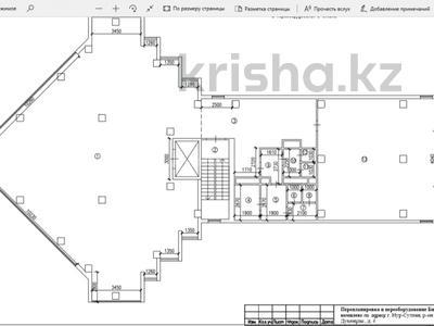 Здание, площадью 3600 м², Ыкылас Дукенулы 4 за 475.5 млн 〒 в Нур-Султане (Астана) — фото 15