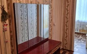 1-комнатная квартира, 33 м², 5/5 этаж, Севастопольская 2/1 за 9.5 млн 〒 в Усть-Каменогорске