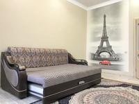 1-комнатная квартира, 50 м², 5/10 этаж посуточно