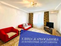 2-комнатная квартира, 80 м², 3/9 этаж посуточно