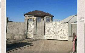 7-комнатный дом, 400 м², 15 сот., улица Гаухар Ана 54 — Сапарбай болыс за 50 млн 〒 в Туркестане