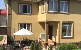 8-комнатный дом, 215 м², 8 сот., мкр Каргалы — Ушконыр за 127.5 млн 〒 в Алматы, Наурызбайский р-н