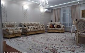4-комнатная квартира, 150 м², 6/8 этаж, Мәңгілік Ел 33/2 за 63 млн 〒 в Нур-Султане (Астана)