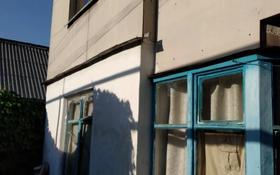 4-комнатный дом, 45 м², 7 сот., Шугла 43 — Грушевая за 9.5 млн 〒 в Алматы, Наурызбайский р-н
