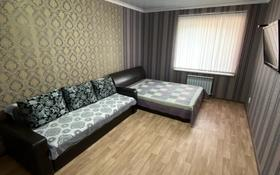 1-комнатная квартира, 48 м², 3/5 этаж по часам, 8 Марта 44 — Ауэзова за 2 000 〒 в Кокшетау