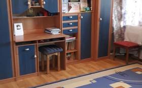 3-комнатная квартира, 74 м², 4/9 этаж, Аносова — Шакарима (Жданова) за 30 млн 〒 в Алматы, Алмалинский р-н