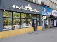 Магазин площадью 1284 м²