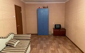 1-комнатная квартира, 33.6 м², 9/9 этаж, Металлургов 26 за 4.5 млн 〒 в Темиртау