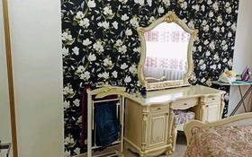 4-комнатная квартира, 83 м², 5/9 этаж, мкр Юго-Восток, Степной 3 2 — Шахтеров-Республики за 33.5 млн 〒 в Караганде, Казыбек би р-н