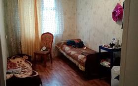 3-комнатная квартира, 57 м², 4/5 этаж, 20 квартал 6 за 13.5 млн 〒 в Семее