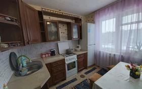 2-комнатная квартира, 50.3 м², 4/5 этаж, Боровская улица 85 за 11.5 млн 〒 в Щучинске