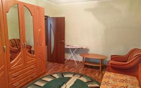 1-комнатная квартира, 35 м², 7/9 этаж, 5-й микрорайон 37 за 10 млн 〒 в Аксае