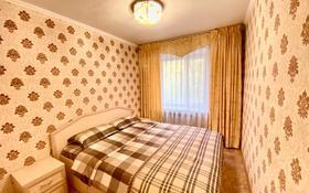 2-комнатная квартира, 40 м², 2/5 этаж посуточно, проспект Б. Момышулы 3 — Площадь Аль-Фараби за 8 000 〒 в Шымкенте, Аль-Фарабийский р-н