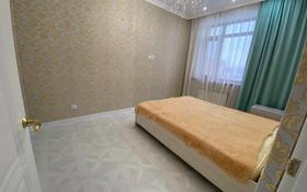 3-комнатная квартира, 110 м² помесячно, Туркестан 32 за 220 000 〒 в Нур-Султане (Астана), Есиль р-н