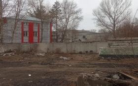 Промбаза 10 соток, Циолковского — Малая Объездная за 1.1 млн 〒 в Павлодаре