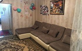 3-комнатная квартира, 73 м², 1/9 этаж, Степной-1 за 20 млн 〒 в Караганде, Казыбек би р-н