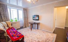5-комнатная квартира, 90 м², 4/5 этаж, Самал 25 за 25 млн 〒 в Талдыкоргане