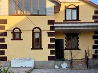 5-комнатный дом, 200 м²
