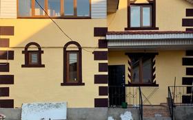 5-комнатный дом, 200 м², мкр Калкаман-2, Мкр Калкаман-2 за 42 млн 〒 в Алматы, Наурызбайский р-н