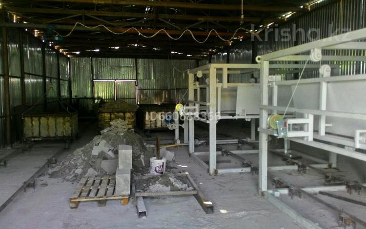 Завод 1 га, Шалкар за 39.9 млн 〒 в Каскелене