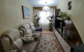4-комнатная квартира, 72 м², 4/4 этаж, улица Орманова 49 за 19 млн 〒 в Талдыкоргане