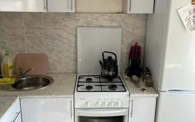 1-комнатная квартира, 30 м², 1/5 этаж, 2 22 за 4.4 млн 〒 в Лисаковске