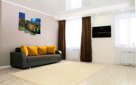1-комнатная квартира, 45 м², 4/5 этаж посуточно, Абая 128 — Габлуллина за 10 000 〒 в Кокшетау