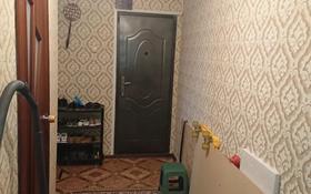 2-комнатная квартира, 48.5 м², 5/5 этаж, 3 микр 7 за 4.5 млн 〒 в Кульсары