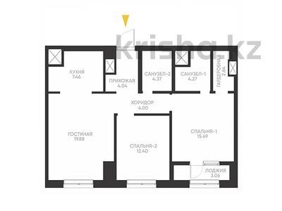 3-комнатная квартира, 77.61 м², Калдаякова 3 за ~ 37.3 млн 〒 в Нур-Султане (Астане)