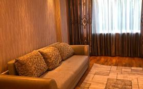 1-комнатная квартира, 52 м², 3/10 этаж помесячно, Розыбакиева — Сатпаева за 170 000 〒 в Алматы, Бостандыкский р-н