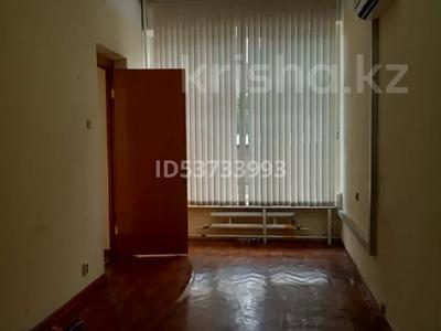 Офис площадью 33 м², Гоголя 86 — Наурызбай Батыра за 3 500 〒 в Алматы, Алмалинский р-н
