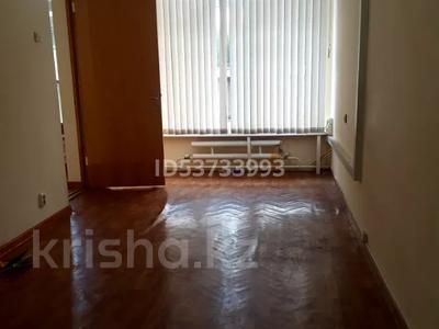 Офис площадью 33 м², Гоголя 86 — Наурызбай Батыра за 3 500 〒 в Алматы, Алмалинский р-н — фото 2