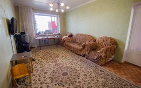 5-комнатная квартира, 97 м², 5/5 этаж, Мкр Мушелтой за 21 млн 〒 в Талдыкоргане