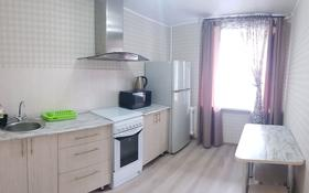 1-комнатная квартира, 38 м², 7/9 этаж посуточно, Протозанова 135 за 8 000 〒 в Усть-Каменогорске