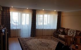 3-комнатная квартира, 123 м², 3/5 этаж, проспект Назарбаева — Сатпаева за 55.5 млн 〒 в Алматы, Медеуский р-н