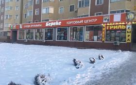 Сдается бутики ТЦ Береке за 30 000 〒 в Шымкенте