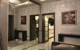 3-комнатная квартира, 120 м², 2 этаж посуточно, Микрорайон Каратал 13В за 10 000 〒 в Талдыкоргане