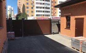 9-комнатный дом, 275 м², 7 сот., Гумар Караш 36 за 180 млн 〒 в Нур-Султане (Астана), Есиль р-н