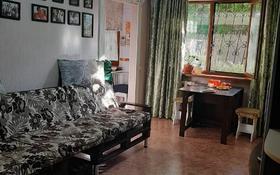 3-комнатная квартира, 58.3 м², 1/4 этаж, мкр №9, Мкр №9 за 20.9 млн 〒 в Алматы, Ауэзовский р-н