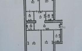 3-комнатная квартира, 98.4 м², 1/9 этаж, мкр Кадыра Мырза-Али 29 — Сырым Датова за 28 млн 〒 в Уральске, мкр Кадыра Мырза-Али
