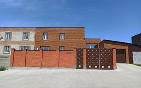 5-комнатный дом, 220 м², 10 сот., Ватутина 1-2 за ~ 50.6 млн 〒 в Усть-Каменогорске