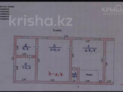 Здание, площадью 220 м², Бегім Ана 13 г за 33 млн 〒 в  — фото 7