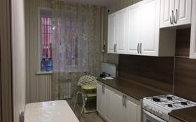 1-комнатная квартира, 34.8 м², 1/5 этаж, Юбилейный 21 за 12.9 млн 〒 в Костанае